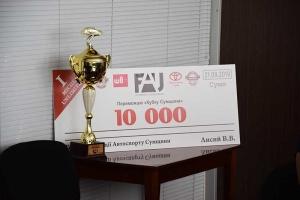 В Сумах пройдет Кубок Украины по дрэг-рейсингу