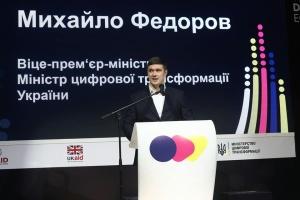 Украина на втором месте в мире по прогрессу в открытии данных - Федоров