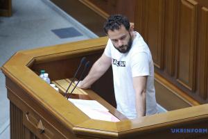 """Staatsanwaltschaft ermittelt gegen Parlamentsabgeordneten von """"Diener des Volkes"""" Dubynskyj"""