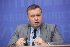 Ministro Orzhel: Rusia lista para firmar contrato de tránsito de gas