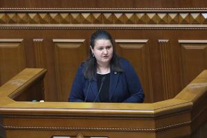 Le projet de budget de l'État 2020 présenté à la Rada. Les chiffres principaux