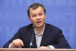 Mylovanov: 27 mln ha of agricultural land already transferred to private ownership