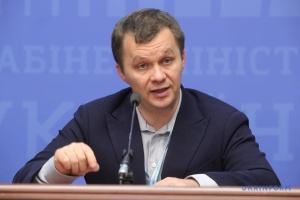 Minister Mylovanov forecasts economic growth of up to 4.8% in 2020