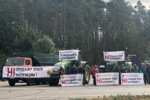 1000 одиниць техніки та 15 тисяч селян: протести в регіонах проти продажу землі іноземцям