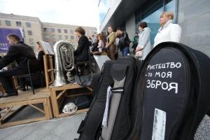 У центрі Харкова симфонічний оркестр зіграв для студентів