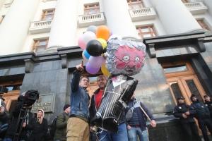 """Під Офісом Президента - акція """"Імпічмент Коломойському"""""""
