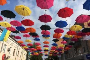 У центрі Франківська з'явиться парасолькова атракція