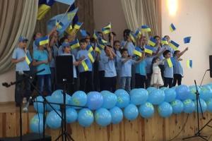"""У центрі """"Кримська родина"""" в Києві стартував новий навчальний рік"""