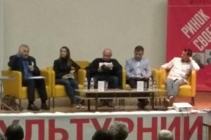 На 26 BookForum во Львове презентовали книгу Любомира Гузара на четырех языках