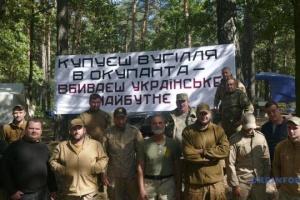 Полиция отпустила задержанных на Львовщине участников акции блокирования вагонов