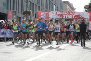 В Днипре пробежали традиционный АTB Dnipro Marathon