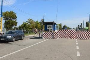 """Из-за начала строительства на КПВВ """"Каланчак"""" будут пропускать только пешеходов"""