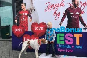 В Киеве продолжается ZooBonus Fest 2019