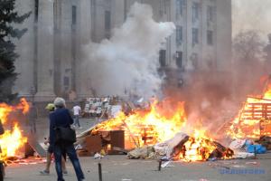 Россия пыталась распространить в ООН ложный нарратив об одесской трагедии 2 мая