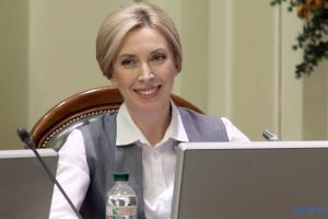 """Депутатка від """"Слуги народу"""" каже, що її слова про НАТО висмикнули з контексту"""