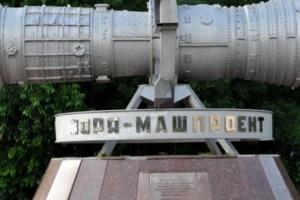 Николаевское госпредприятие будет поставлять в Индию газотурбинную технику
