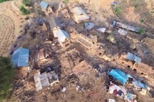 Біля Пуерто-Ріко стався потужний землетрус