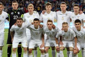 Збірна України оголосила заявку на матч проти Португалії
