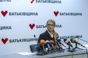 """Тимошенко ответила на слова Зеленского о """"сладком"""""""