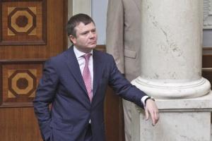 Суд Лондона підтвердив наявність підстав для арешту коштів Жеваго