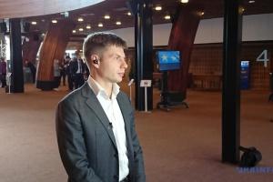 У ПАРЄ Гончаренку не дозволили демонструвати український прапор з передової