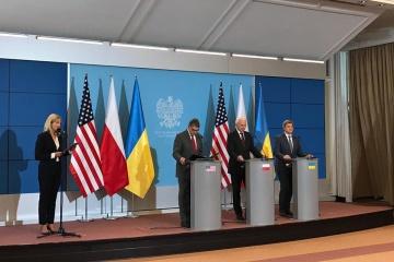 L'Ukraine, la Pologne et les États-Unis signent un mémorandum sur le gaz (photos)
