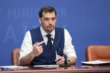 Regierung löst Departement zum Wirtschaftsschutz der Nationalpolizei auf