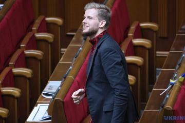 """Swiatosław Jurasz, poseł, partia """"Sługa Narodu"""""""
