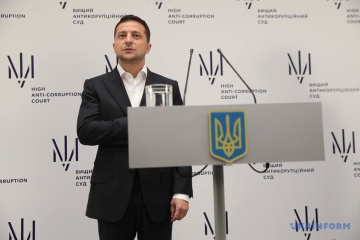 Zelensky parle de la tâche principale de la Haute Cour anticorruption