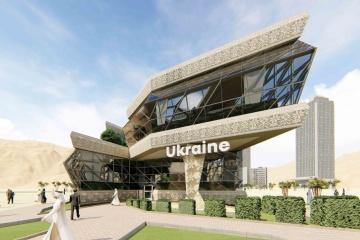 El vídeo sobre Expo 2020 Dubai muestra el pabellón ucraniano y una bicicleta eléctrica única