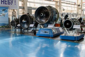 DCH e inversores chinos desarrollarán conjuntamente Motor Sich