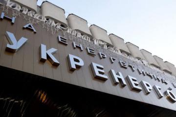 Зменшення електрики від АЕС не має вплинути на її ціну для споживачів - Укренерго