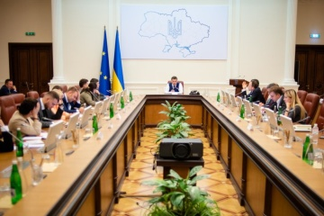 Ukrainian government approves bill ratifying FATCA