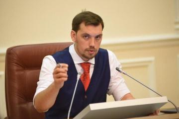 Goncharuk destaca razones de la mejora de calificación crediticia de Ucrania