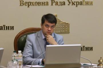 Разумков объяснил, зачем создали ВСК по восстановлению территориальной целостности