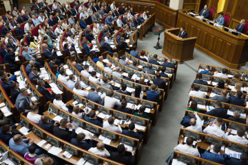 Parliament approves bill on financial restructuring