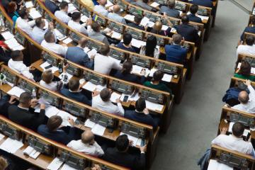 В Украине узаконили «декретный отпуск для мужчин