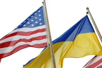 Departamento de Energía de EE.UU. ayudará a Ucrania en caso de crisis invernal