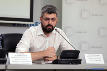 Instytut Pamięci Narodowej ma nowego dyrektora