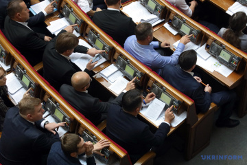 Ukrainian parliament backs checks on recipients of pensions and subsidies