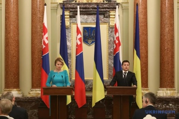 Fight against smuggling among priority issues of Ukrainian-Slovak talks