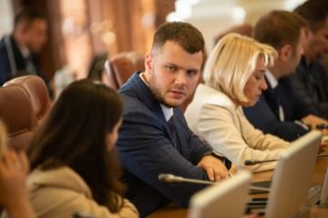 Infrastructure Ministry announces competitions for Ukravtodor and Ukrtransbezpeka heads