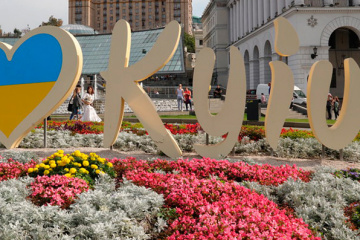 Kyiv mayoral election may take place on Dec 8 - bill