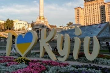 Bürgermeisterwahl in Kyjiw am 8. Dezember in Sicht
