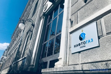Naftogaz receives UAH 63.3 bln in net profit in 2019
