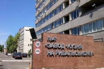 Le tribunal a saisi l'ancien usine de Porochenko