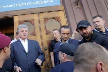 У Порошенко отреагировали на подозрение от ГБР: Труба выбросил последний козырь