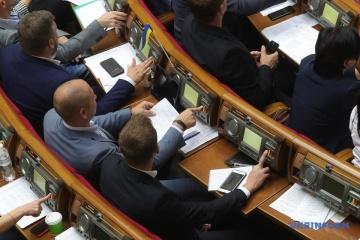 Rada a voté une loi relative à l'entrée en fonction de la Cour anti-corruption