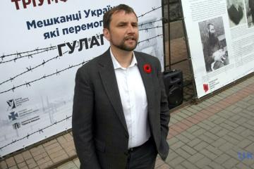 Volodymyr Vyatrovych limogé du poste de directeur de l'Institut de la mémoire nationale