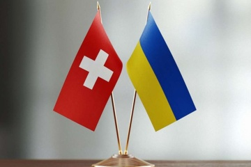 Switzerland among top 5 investors of Ukraine – ambassador